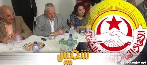 حسين العباسى يعلن الكشف أربع حقائق للشعب التونسي media_temp_137822044