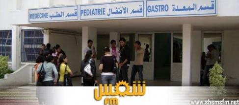 جهوي القيروان: أستاذين نائبين للمستشفى دخولهم إضراب media_temp_137830367