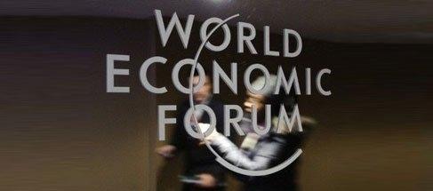 إقتصادي تونس تعود تقرير دافوس وتحتل المركز عالميا media_temp_137832412