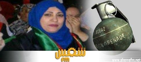 وطني نائبة البرلمان الليبي قنبلة حقيبتها لحماية نفسها media_temp_138506759