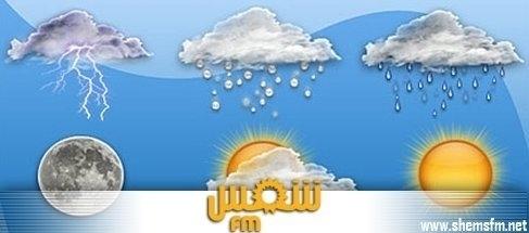 وطني التوقعات الجوية ليوم الأحد ديسمبر 2013 media_temp_138587905