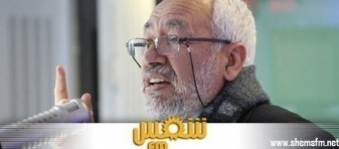 وطني راشد الغنوشي يساند المطالب والتحركات الشعبية مناطق media_temp_138589155