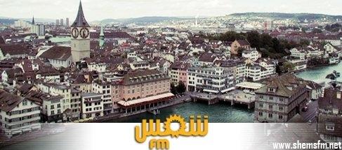تونسي قائمة أغنياء سويسرا media_temp_138596829