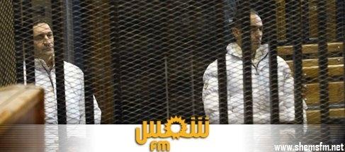 عالمي تبرئة علاء وجمال مبارك وأحمد شفيق قضية فساد media_temp_138747454