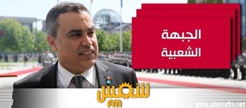 وطني مهدي جمعة يلتقي وفدا الجبهة الشعبية media_temp_138748572