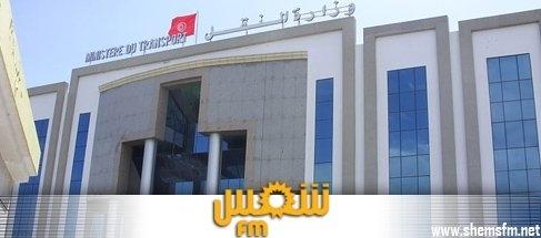 جهوي الجهوية للنقل بالكاف :وزارة النقل تؤكد الإضراب يهدف لتعيين media_temp_139025474
