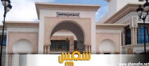 وطني وزارة حقوق الإنسان والعدالة الإنتقالية قدمت تعويضات لقائمة أولية media_temp_139031215