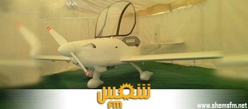 وطني سوسة طائرة تونسية مصنعة محليا media_temp_139038302