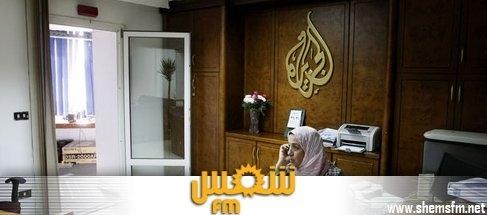 عالمي مصر: إحالة أربعة صحافيين بقناة الجزيرة القضاء media_temp_139101183