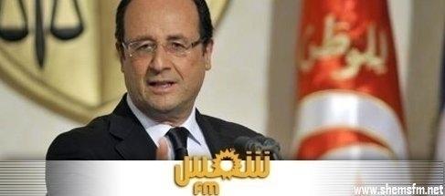 وطني فرنسوا هولاند يؤدى زيارة تونس فيفري 2014 media_temp_139111592