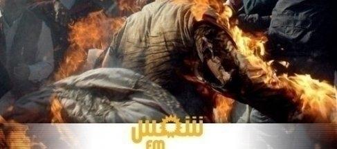 جهوي يحرق نفسه القصرين media_temp_139127455
