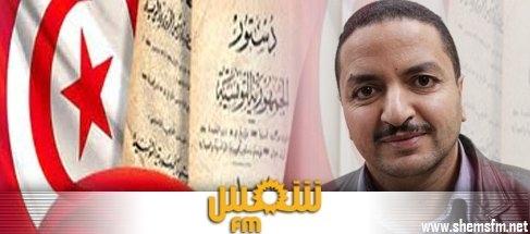 """وطني الحبيب :""""الدستور سيدخل حيّز التنفيذ بداية غد"""" media_temp_139197132"""