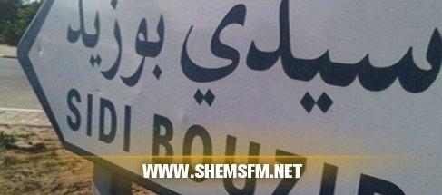 سيدي بوزيد إيقاف رئيس النيابة الخصوصية بالمزونة بتهمة فساد مالي media_temp_141095201