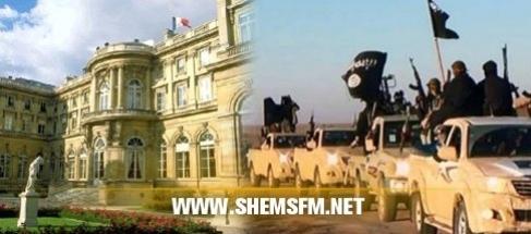 وطني داعش: تونس دولة محظورة الفرنسيين media_temp_141146912