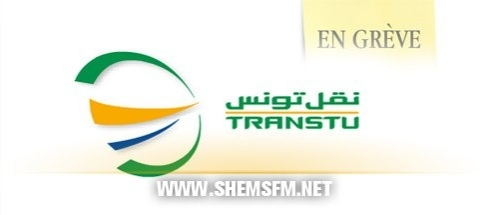 وطني تأجيل إضراب أعوان شركة تونس نوفمبر 2014 media_temp_141271335