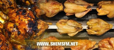 Sfax : destruction de 1300kg de poulet