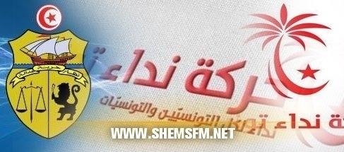 وطني: وزارات لحركة النهضة وعدد نواب نداء تونس يهددون بعدم media_temp_142053931