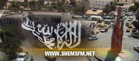 مدنين إزالة شعارات تنادي بإمارة إسلامية media_temp_142117207