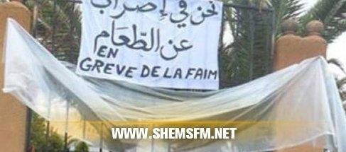 جبنيانــة:7 تلاميذ يدرسون بالباكالوريا يدخلون اضراب مفتوح media_temp_142122365