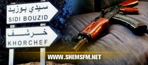 جهوي: ★★★ سيدي بوزيد: قطعتي سلاح بمنطقة الخرشف ★★★ media_temp_142126798