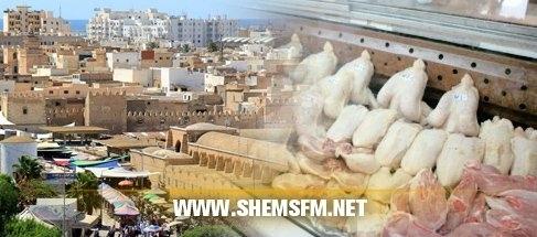 جهوي: صفاقس التخفيض الدجاج المذبوح بداية اليوم media_temp_142408643