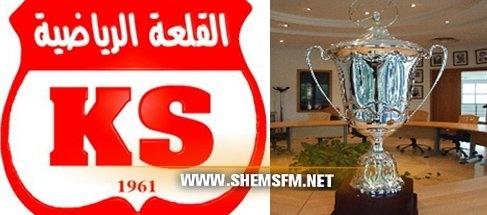 Coupe de Tunisie  [Kalaâ Sport ligue 3 se qualifie pour le 1/4] Media_temp_1454786061