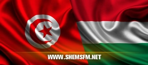 Actualités : La Hongrie accordera à la Tunisie une ligne de crédit de dizaines de millions d'Euros