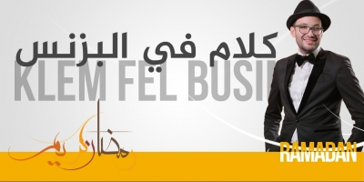 Klem Fel Business