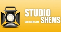 Radio Shems FM : STUDIO SHEMS