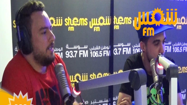 Chafik Ben Hamza