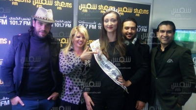 "Sabrine Ghadhab, ""Miss Global Tunisie""  et candidate au ""Miss Globe International""  est l'invitée de Shems FM"