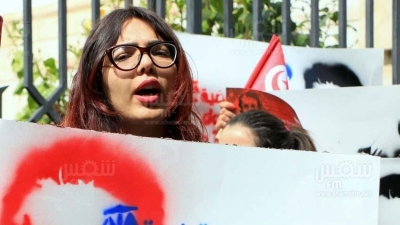 Tunis: 'I watch' organise une marche de protestation contre la corruption (Salah Lahbibi)