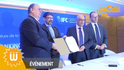 Cérémonie de signature de la convention de partenariat BH -SFI WOMEN BANKING & DIGITALIZATION