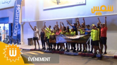 RUN IN CARTHAGE : la remise des dossards