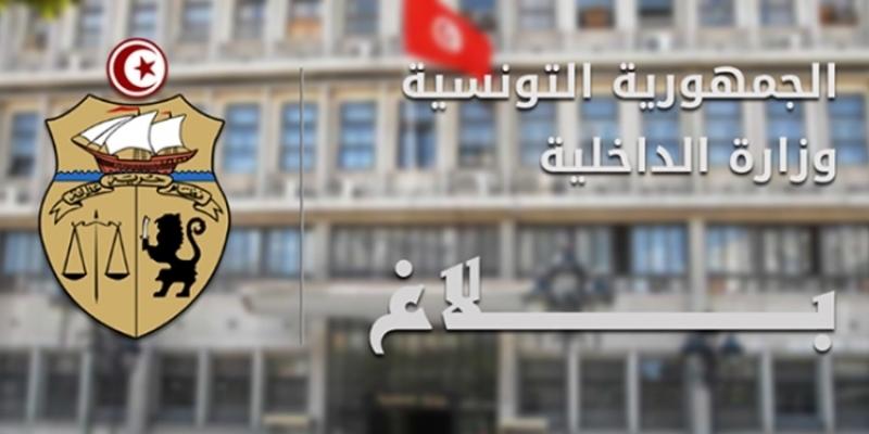 Kasserine : mise en échec d'une attaque terroriste contre le poste de la garde nationale à Khamouda