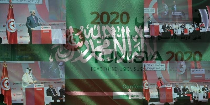 L'Arabie Saoudite s'engage à fournir à la Tunisie des fonds de financement d'une valeur de 800 millions de dollars