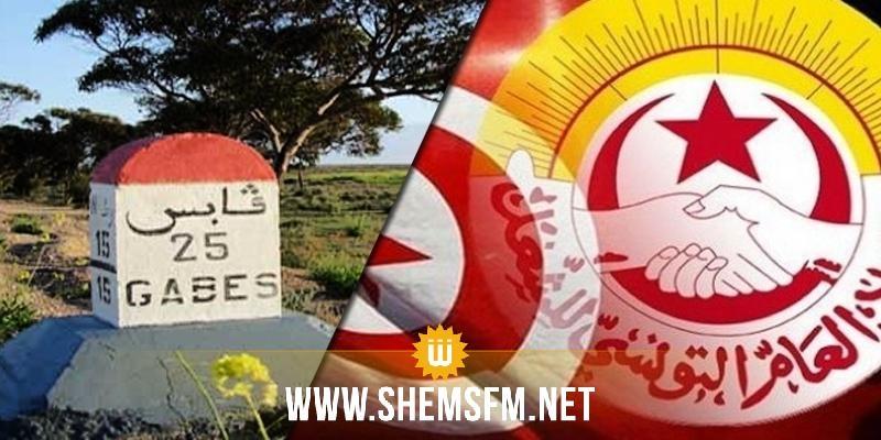 L'UGTT de Gabes appelle à la libération des diplômés chômeurs arrêtés