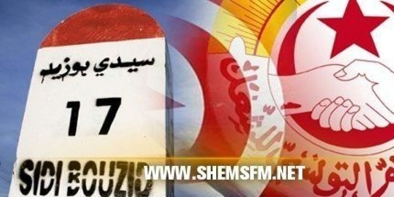 Sidi Bouzid : l'UGTT dénonce la violence des forces de l'ordre et menace d'escalade