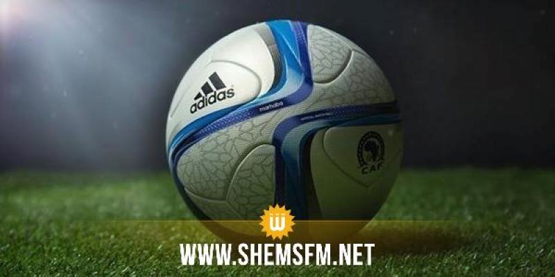 Le bureau de la Ligue amateur de football sanctionne 26 équipes amateurs