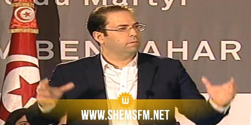 يوسف الشاهد: الحكومة قررت بعث 13 مستشفى جهوي جديد