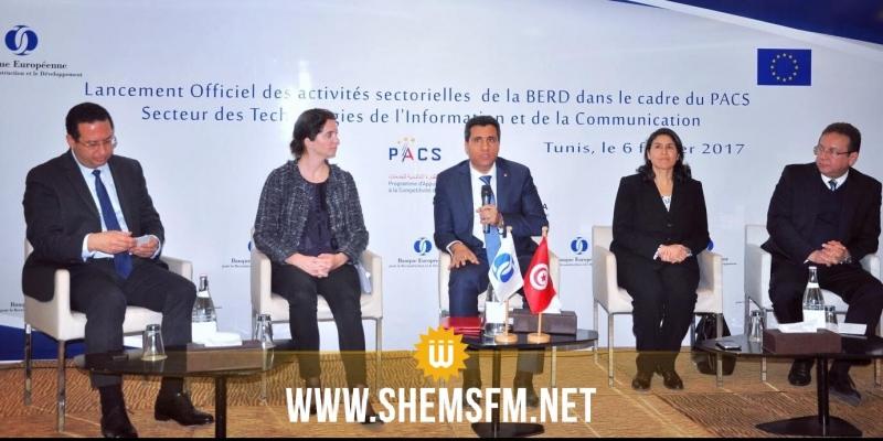 La Banque Européenne pour la Reconstruction et le Développement soutient les TIC en Tunisie