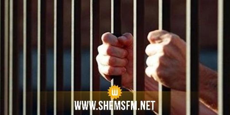 المنستير:السجن المؤبد لشاب متهم بالقتل