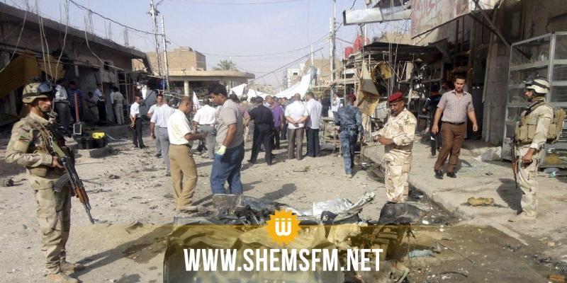 العراق: أكثر من 50 قتيلا بانفجار جنوبي بغداد