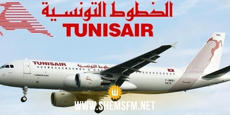 حالة توتر بين سلكين في الخطوط التونسية تتسبب في اضطراب في الرحلات الجوية