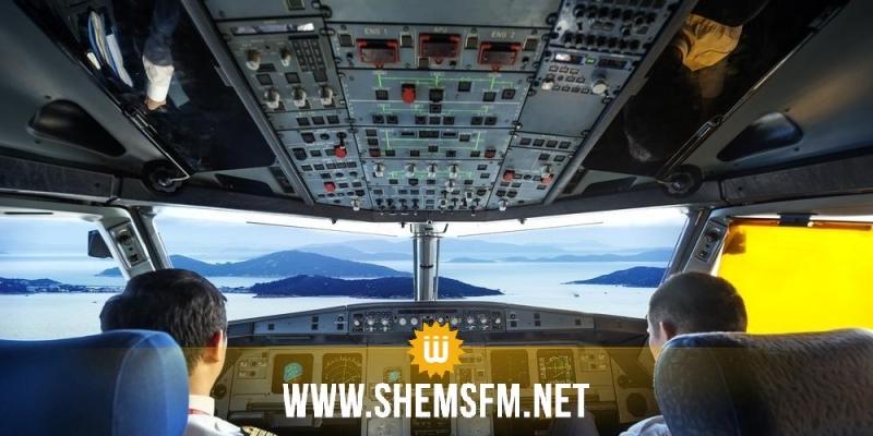 """اختلاف بين قادة وتقنيي الطائرة حول """"الزي"""" يتسبب في اضطراب في الرحلات الجوية للخطوط التونسية"""