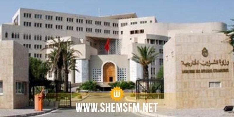 تقديم موعد اجتماع وزراء خارجية تونس والجزائر ومصر إلى يومي 19 و20 فيفري 2017 عوضا عن 01 مارس القادم