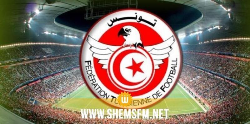 24 مارس.. مباراة دولية ودية بين تونس والكاميرون