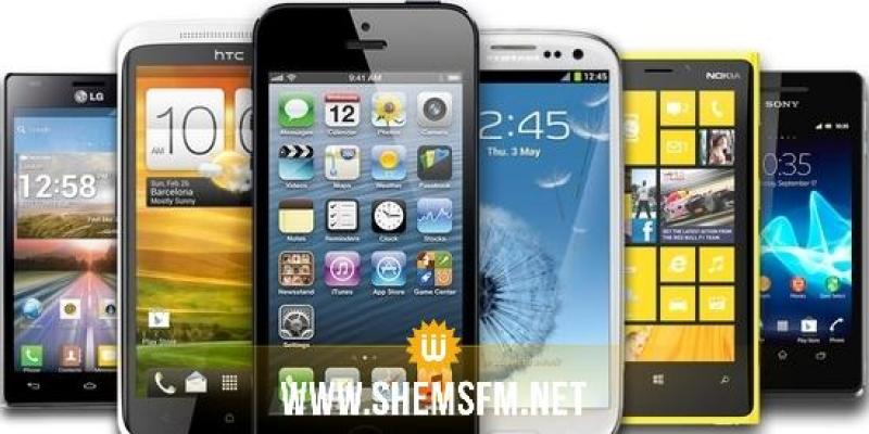 5303eb1e403253 Interdiction de l utilisation des téléphones mobiles et smartphones  illégaux après septembre 2017