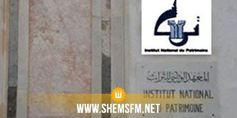 Démission du directeur de l'lnstitut National du Patrimoine