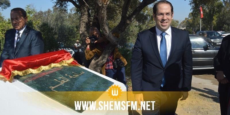 بلغت كلفة إنجازها 300 ألف دينار: الشاهد يدشن ساحة العلم بالبلفدير